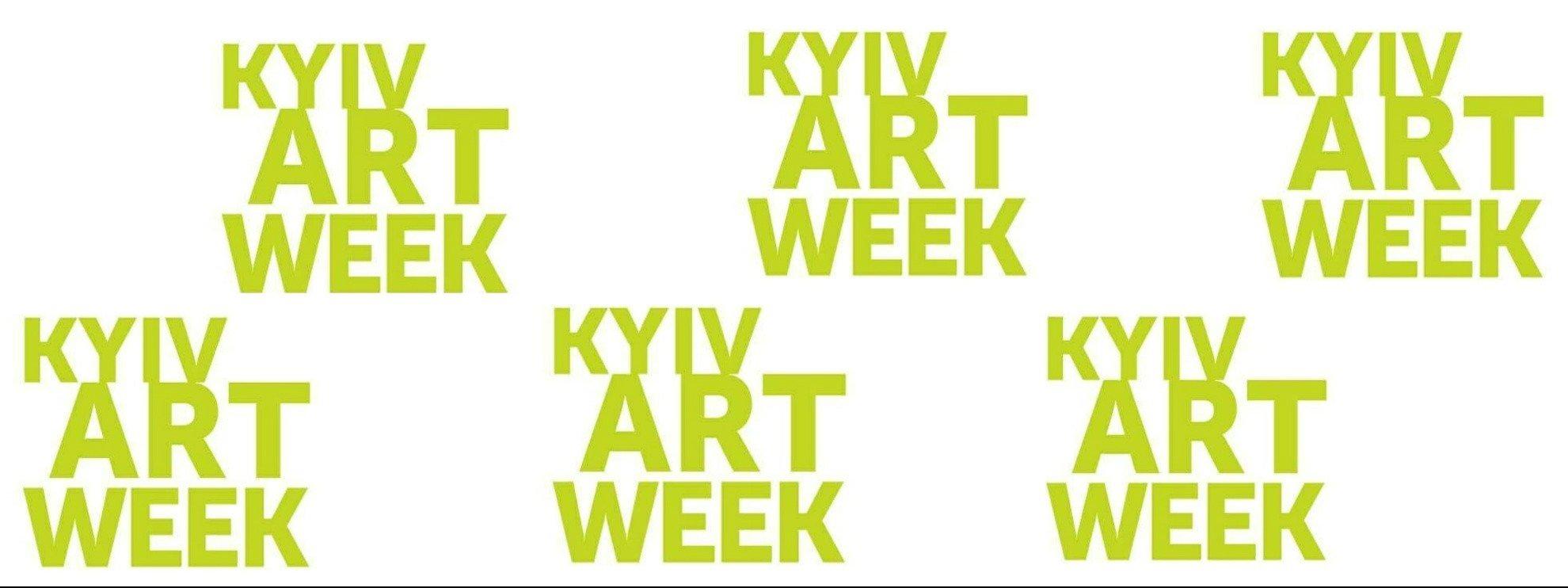 виконавець Кyiv Art Week (Київ Арт Уїк)