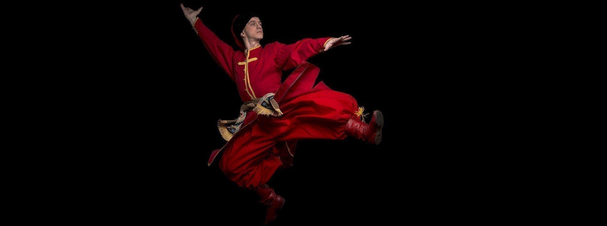 подія Ансамбль танцю ім. Павла Вірського