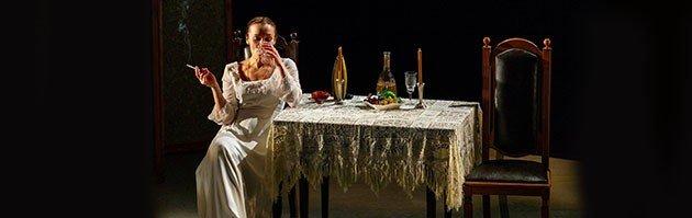 виконавець Театр «Нова Сцена»