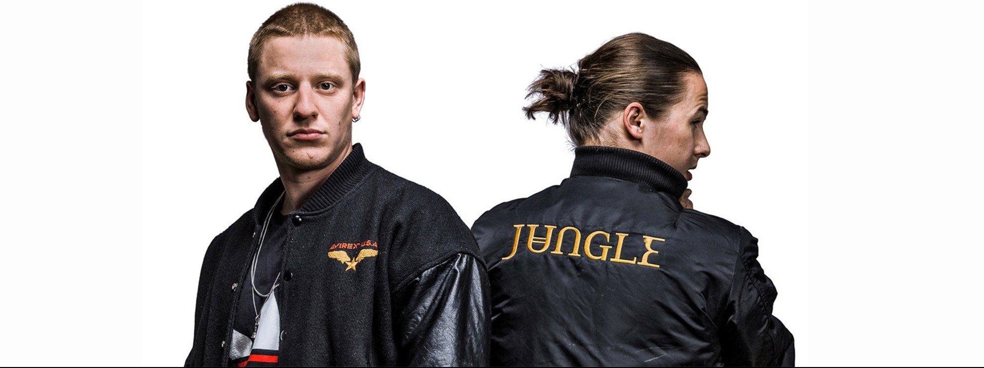 исполнитель Jungle