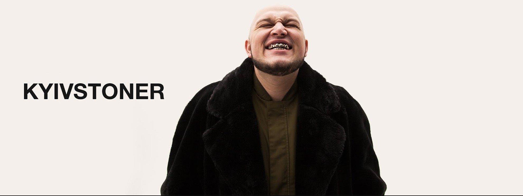 виконавець Kyivstoner