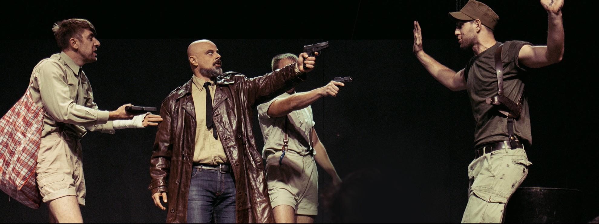 performer Wild Theater