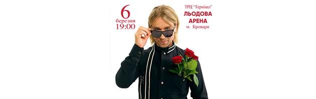 """Oleg Vinnik """"You are golden for me"""""""