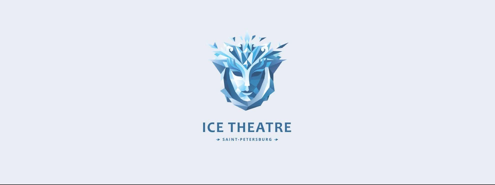 виконавець Льодовий театр під керуванням Олени Бережної