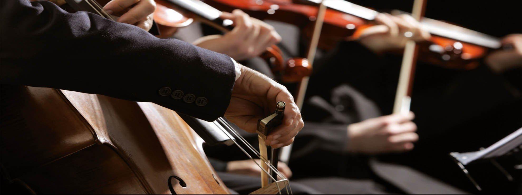 виконавець Большой симфонический оркестр