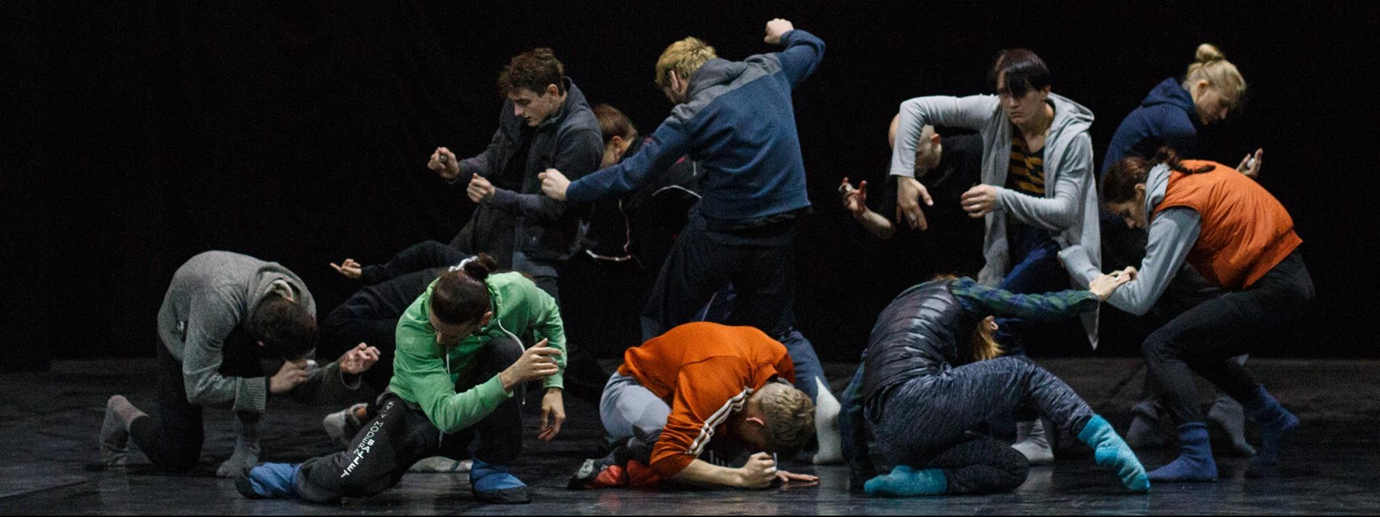 исполнитель Ukrainian Dance Theatre UDT (Украинский театр танца)