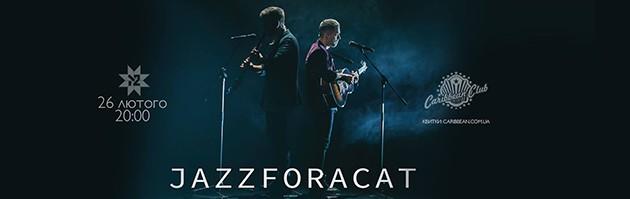 Jazzforacat (Джазфорекет)