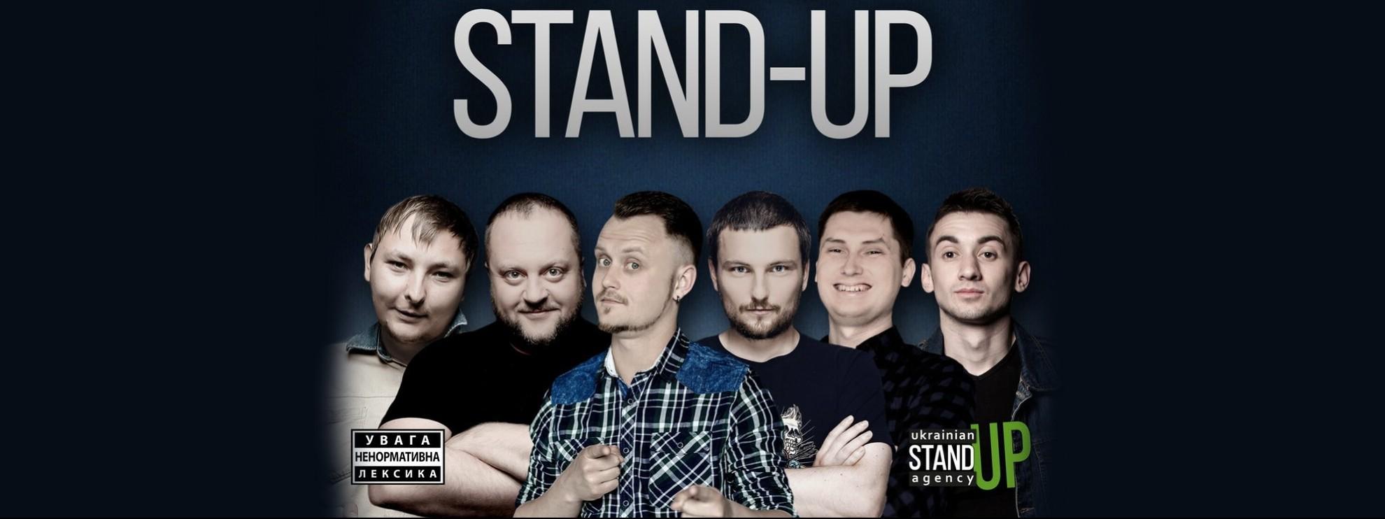 performer Ukrainian Stand-Up Agency