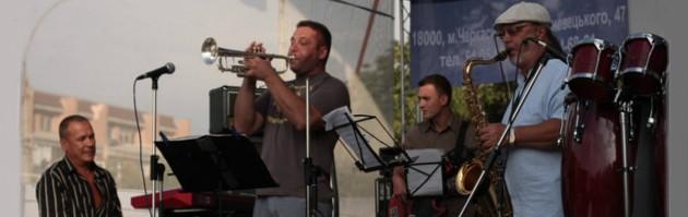 Cherkasy Jazz Quintet (Черкассы Джаз Квинтет)