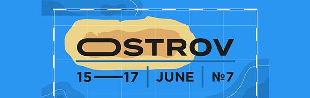 Ostrov Festival 2019 (Острів Фестиваль 2019)