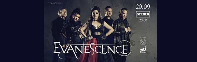 Evanescence (Эванесенс)