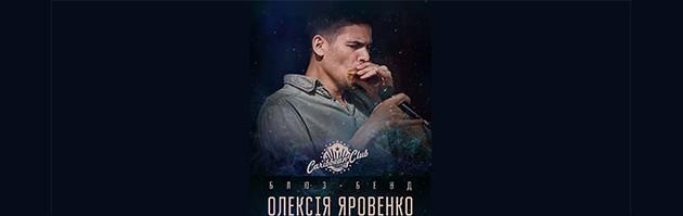 Jazz Monday: Alexei Yarovenko's blues band