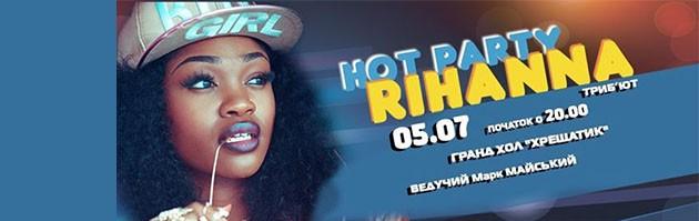 RIHANNA (Hot Party) (Рианна (Хот Пати))
