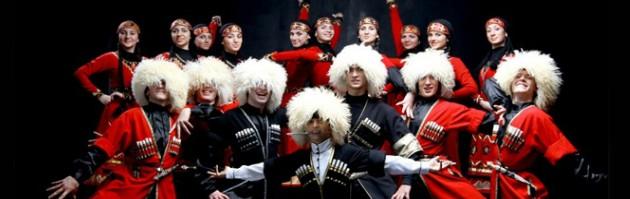Государственный ансамбль песни и танца Грузии «KUTAISI»  (Кутасиси)
