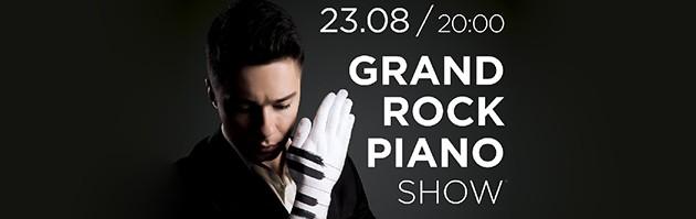 Grand Rock Piano Show (Гранд Рок Пиано Шоу)