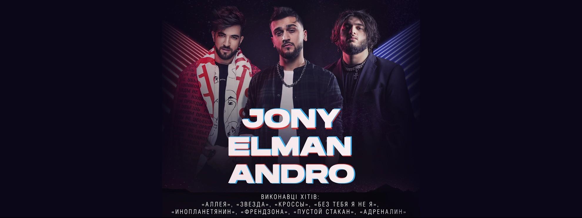 event Jony, El
