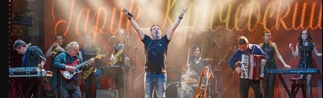 Гарік Кричевський. Улюблені пісні. Live 2020