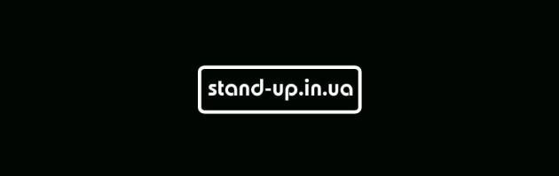 STAND-UP in UA: Irina Prikhodko and Pavel Dedishchev