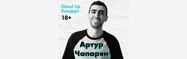 Arthur Chaparyan. Best and New