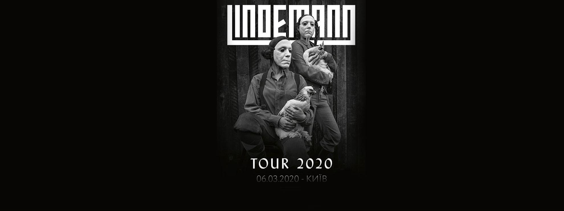 подія Lindemann (Ліндеманн)