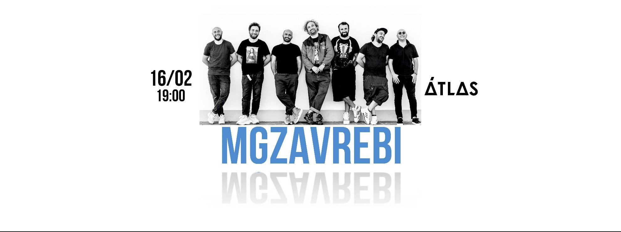 подія Mgzavrebi (Мгзавребі)