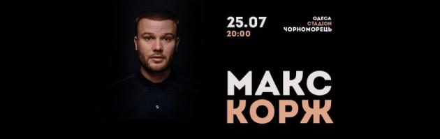 event Maks Korj