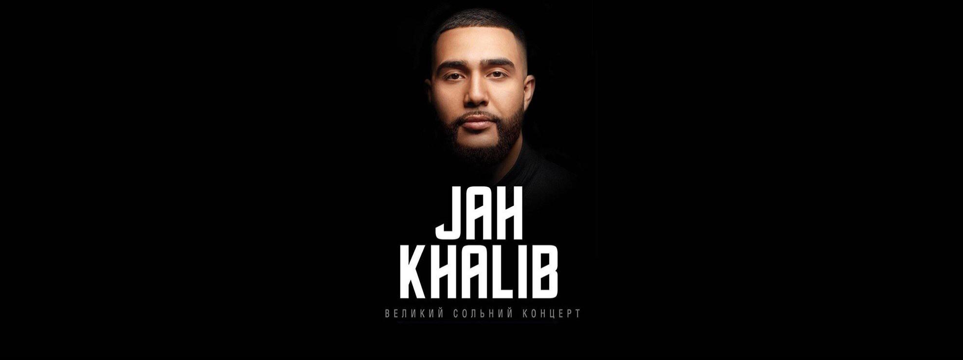 event Jah Khalib (Джа Халиб)