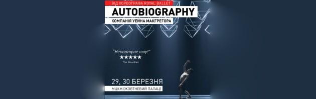 Ballet Autobiography. Wayne McGregor Company