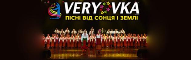 VERYOVKA Ukrainian folk choir. Songs from the Sun and the Earth