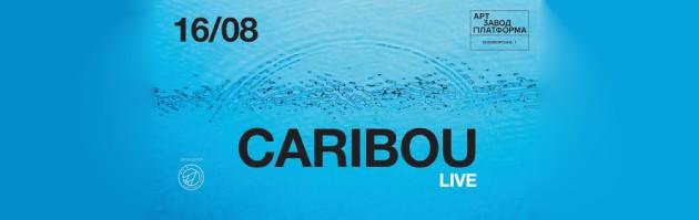 виконавець Caribou (Карібу)