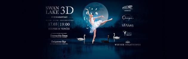 Swan Lake 3D