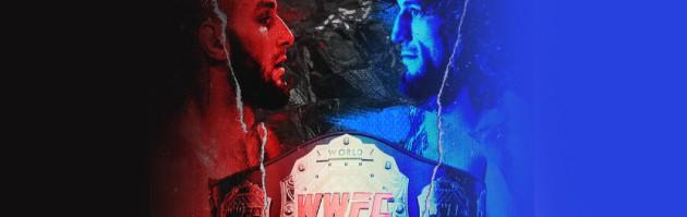WWFC 20 Профессиональный турнир по смешанным боевым искусствам