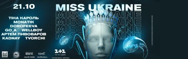 Miss Ukraine 2021