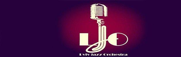 исполнитель Lviv Jazz Orchestra (Львив Джаз Оркестра)