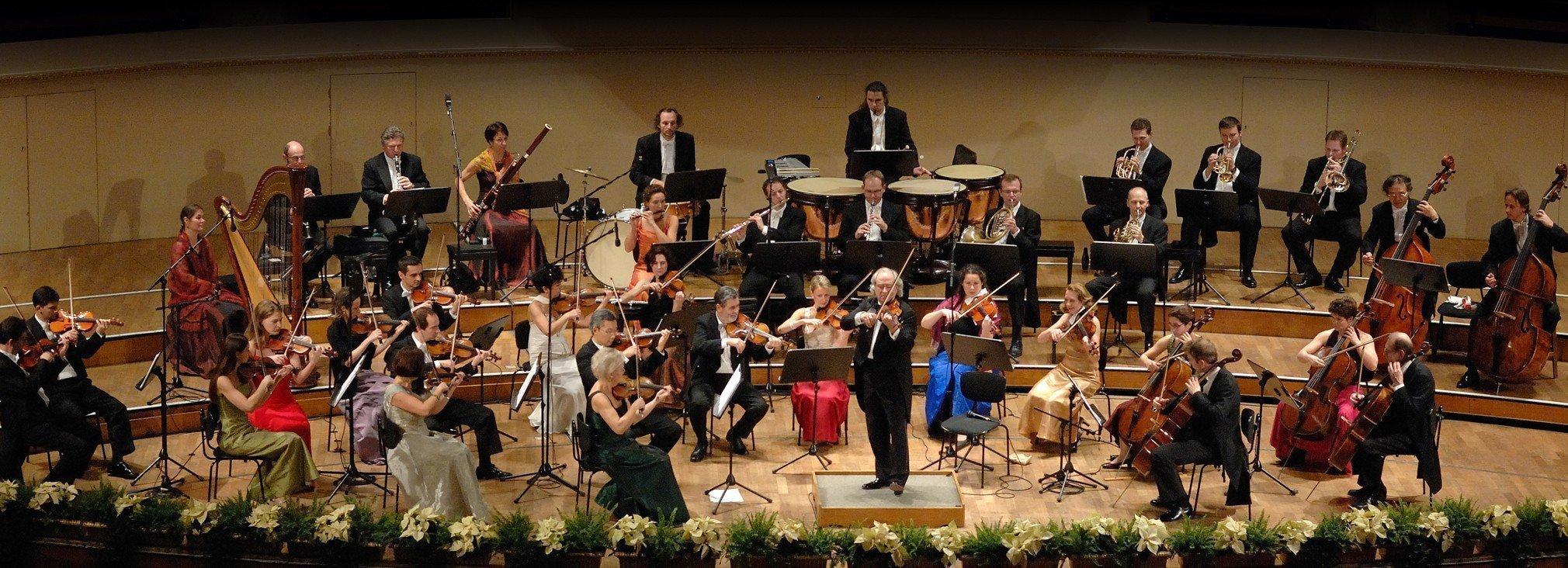 виконавець Венський Штраус-Оркестр