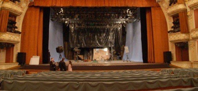 Афиша франка театра старый оскол билеты на концерт стаса михайлова