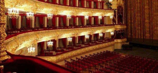 Театр франко билеты цены билетов в театр в кассе