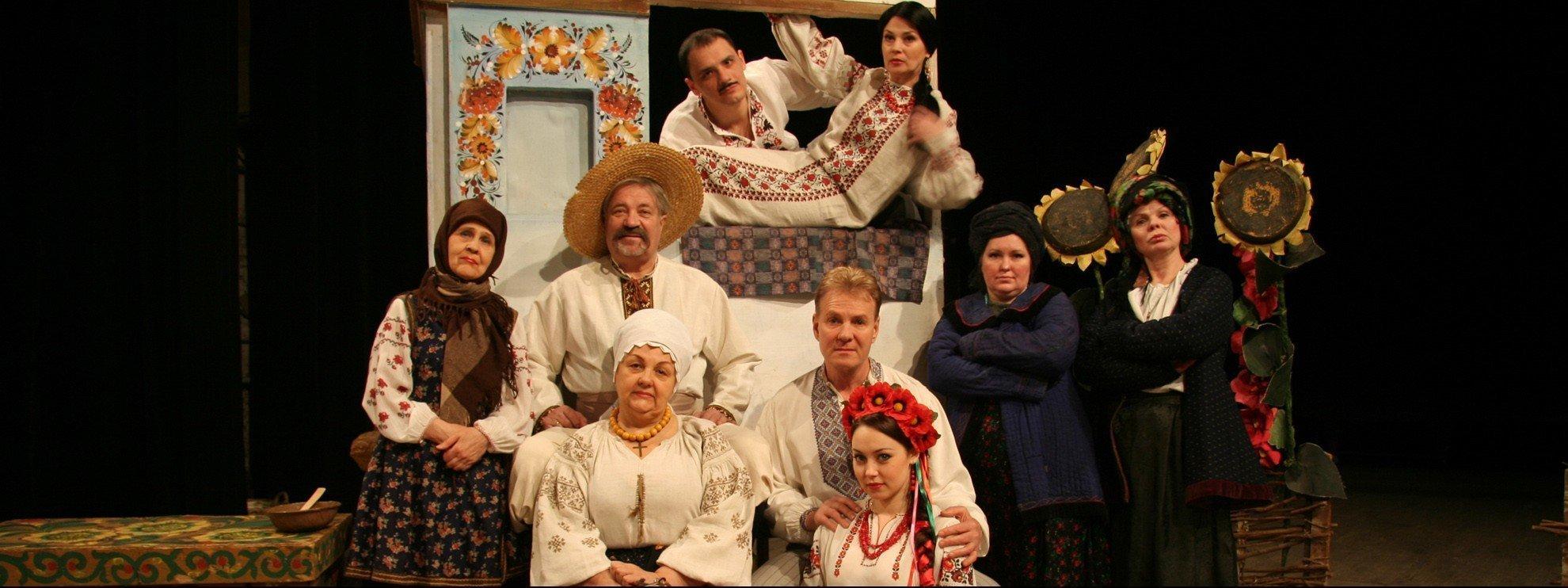 performer Kaydash Family