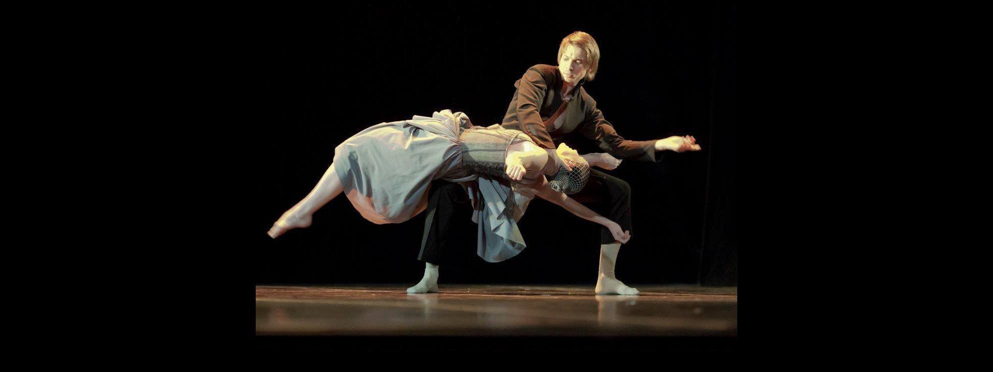 исполнитель Ромео+Джульетта