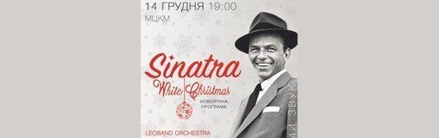 исполнитель Sinatra. White Christmas (Синатра. Уайт Кристмас)