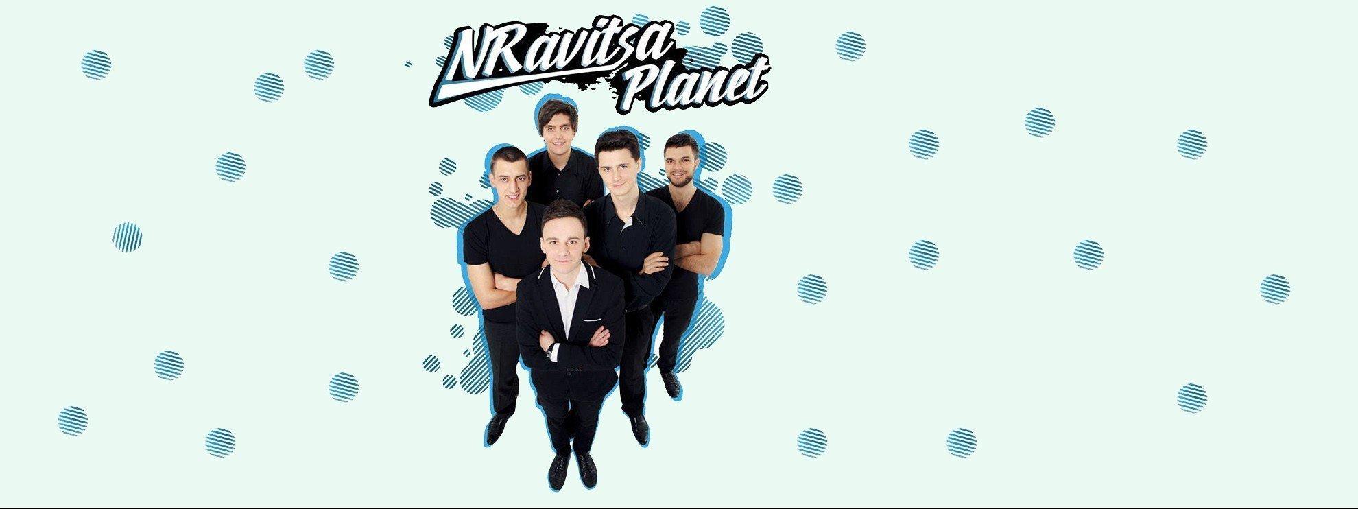 performer NRavitsa Planet