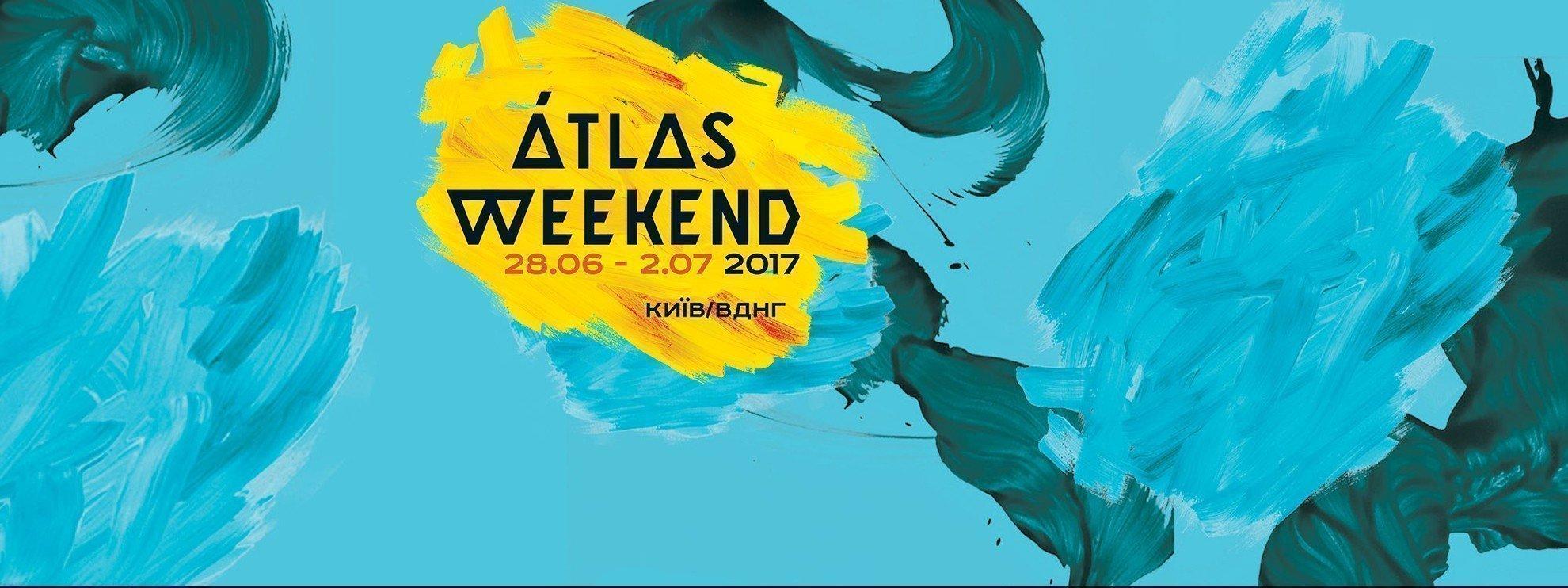 событие Atlas Weekend (Атлас Викенд)