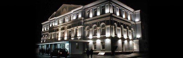 Театр імені І. Франко