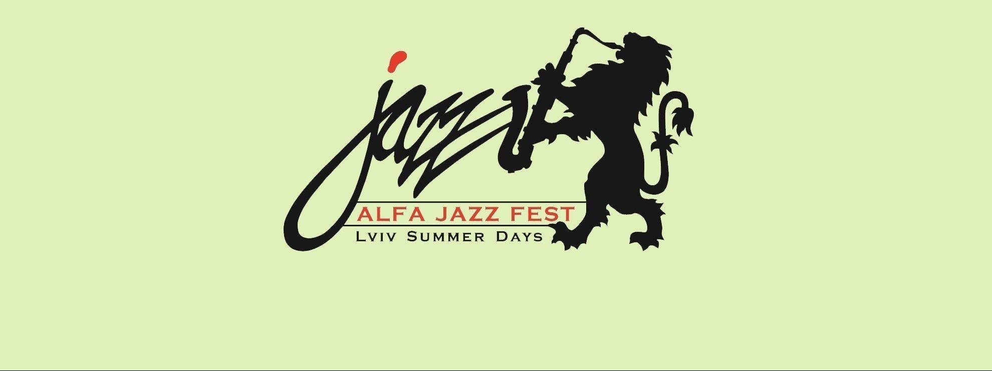 событие Alfa Jazz Fest (Альфа Джаз Фест)