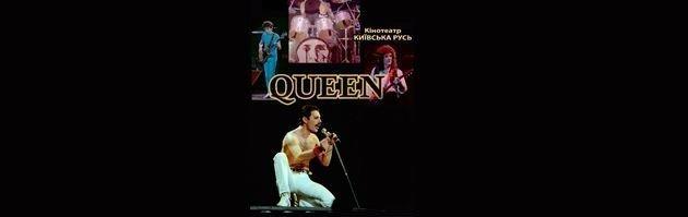 исполнитель Queen Rock Montreal (Куин рок Монреаль)