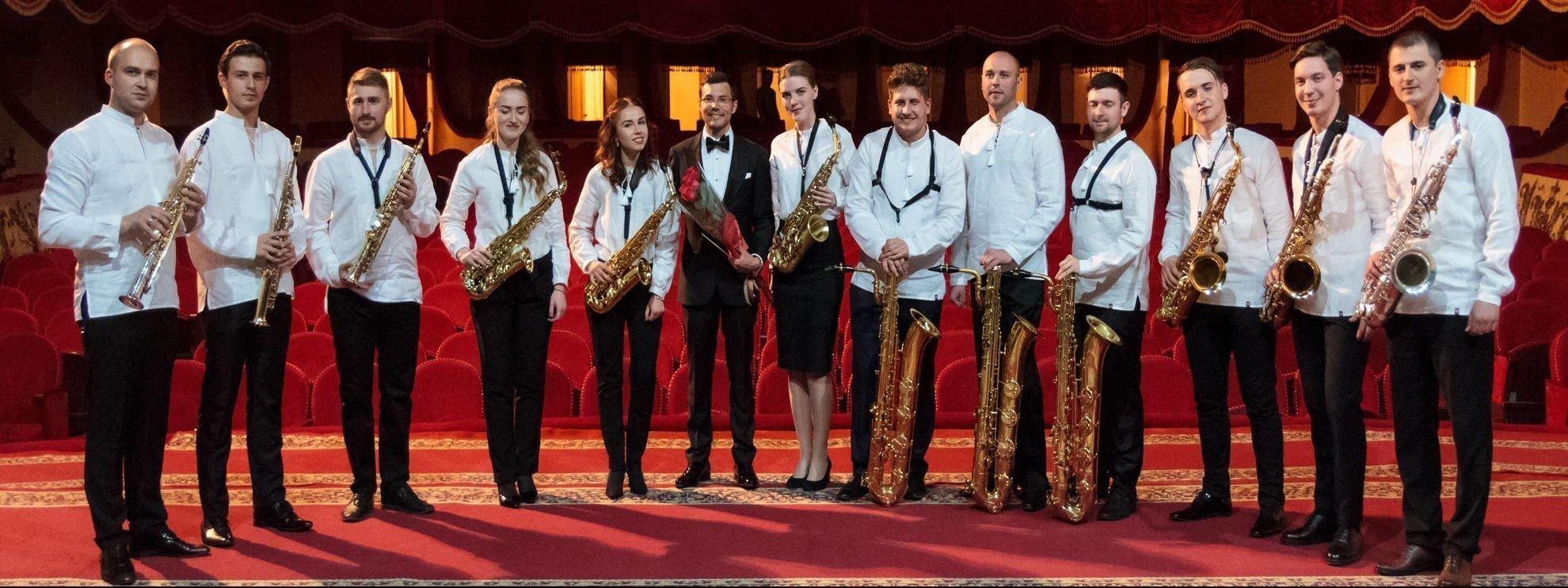 виконавець Ukrainian Saxophone Ensemble (Український ансамбль саксофонів)