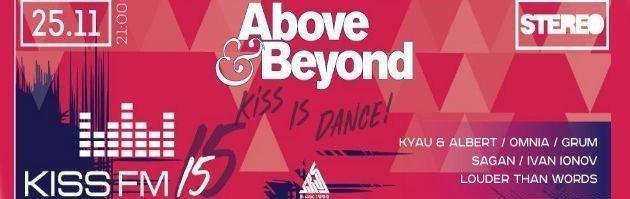 виконавець Above & Beyond (Ебау енд Бейонд)
