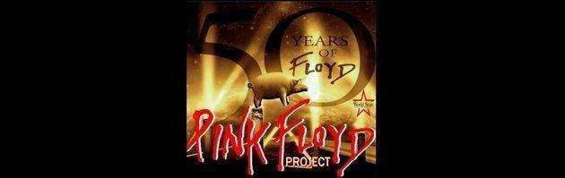 исполнитель Pink Floyd (Пинк Флойд)