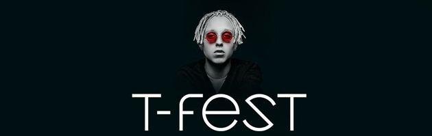 виконавець T-Fest (Ті-Фест)