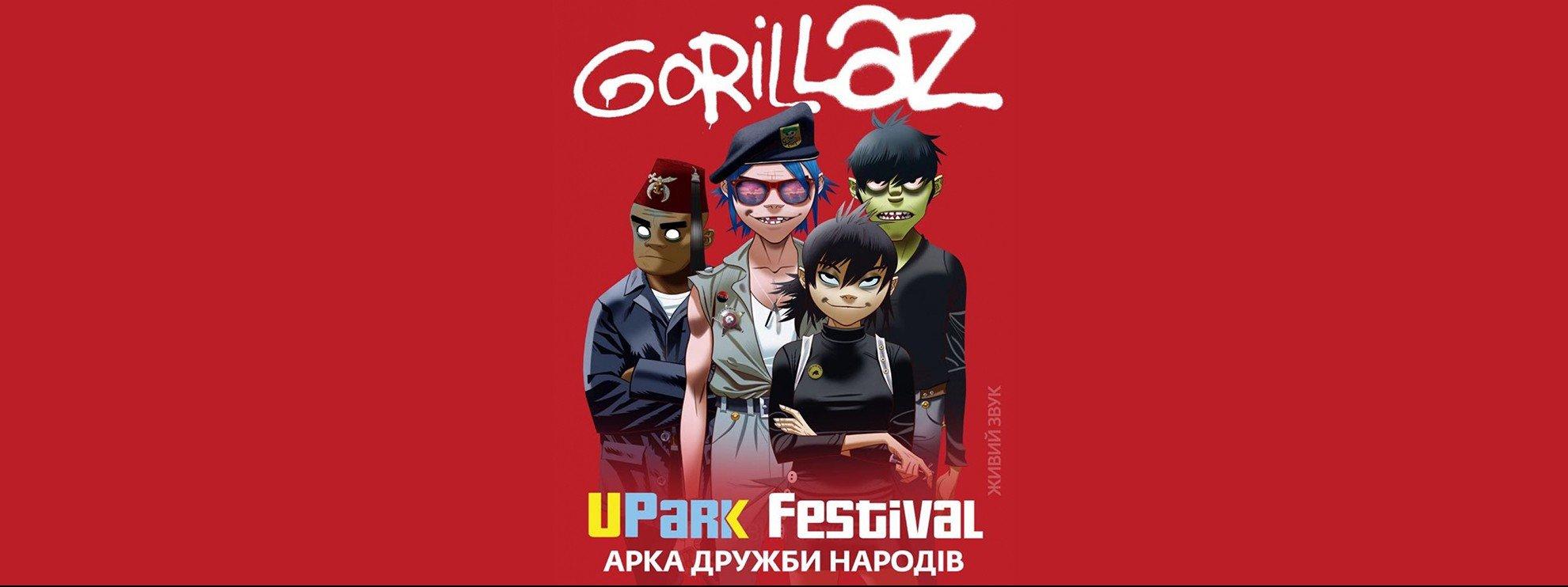 виконавець Gorillaz (Горіллаз)